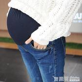 孕婦牛仔褲春秋季新款女打底 3-9個月秋裝潮媽外穿秋冬長褲子
