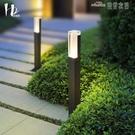 草坪燈戶外防水庭院燈別墅花園草地景觀燈室外簡約地插高桿柱路燈 歐亞時尚