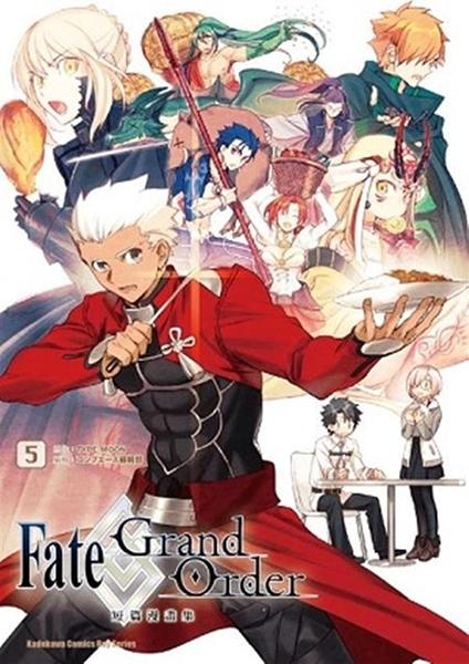 (二手書)Fate/Grand Order短篇漫畫集(5)