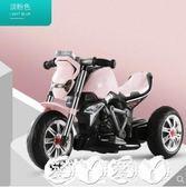 兒童摩托車 兒童車電動摩托車三輪車寶寶車子1-3-5歲小孩玩具可坐人童車充電 【全館9折】