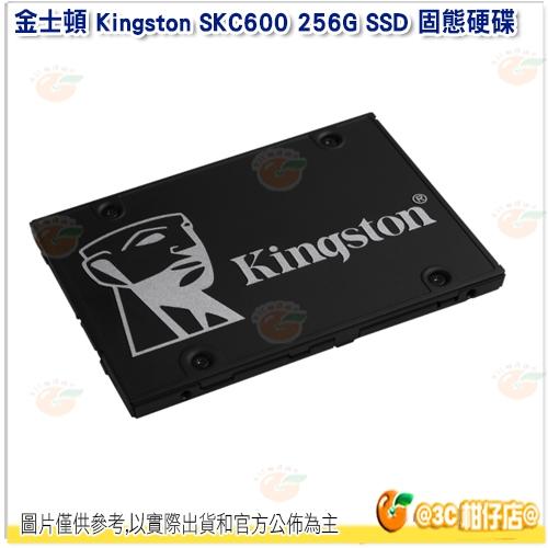 金士頓 Kingston SKC600 256G KC600 2.5 吋 SATA SSD 固態硬碟 讀取 550MB