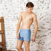【DAYNEER】寬鬆舒活 經典條紋四角褲(清淨藍)(未滿3件恕無法出貨,退貨需整筆退)
