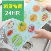 24H現貨鋼化玻璃菜板韓式無菌切水果砧板AE17001