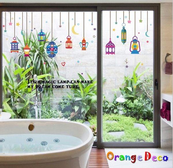 壁貼【橘果設計】吊燈 DIY組合壁貼 牆貼 壁紙 室內設計 裝潢 無痕壁貼 佈置