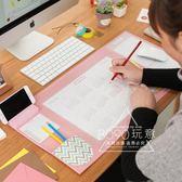 滑鼠墊 韓國文具大滑鼠墊日程表桌面墊子超大加厚辦公桌墊可愛家用【好康89折限時優惠】