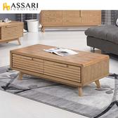 ASSARI-悠晴大茶几(寬126x深60x高43cm)