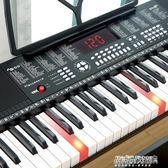 電子琴 初學者電子琴成人兒童入門61鋼琴鍵專業多功能幼師家用igo   傑克型男館