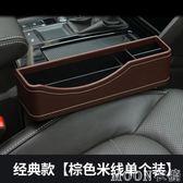 汽車收納盒 車載座椅夾縫隙儲物盒 水杯架手機置物箱多功能收納袋YYJ  MOON衣櫥