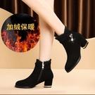 【加絨保暖】秋冬季絨面短靴粗跟女靴性感蕾絲百搭側拉鏈風尚