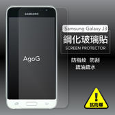 保護貼 玻璃貼 抗防爆 鋼化玻璃膜 SAMSUNG Galaxy J3螢幕保護貼 SM-J320YZ