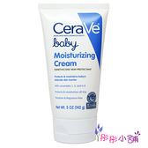CeraVe 寶寶防護長效保濕乳霜 (無香) 142g 原裝真品進口【彤彤小舖】