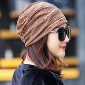 帽子女夏韓版月子帽透氣頭巾帽套頭帽光頭化療帽女薄款蕾絲包頭帽 熊貓本