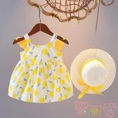 夏裝公主裙女童吊帶連身裙女寶寶裙子薄款【聚可愛】