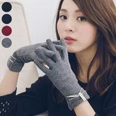 蝶結造型手套 保暖手套 冬季保暖《Life Beauty》
