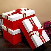 長方形禮物盒子伴手禮盒生日禮物包裝盒禮盒