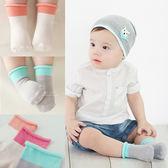 極簡捲邊拼色止滑短襪 童襪 印花短襪 捲邊襪