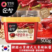 韓國必買韓式大象辣椒醬500g 沾醬炒年糕拌飯麵醬湯辣椒醬辣椒韓國家家戶戶