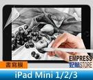 【妃航】iPad Mini 1/2/3 書寫膜 磨砂仿紙膜/繪畫 類紙貼 紙類/書寫觸感 好畫/好寫/不斷觸/免費代貼