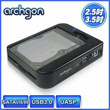 [富廉網] 【archgon】MH-3507HUB-U3A 2.5吋 3.5吋 USB 3.0 水平式可堆疊硬碟外接座