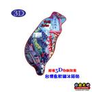 【收藏天地】台灣紀念品*台灣島型3D軟磁冰箱貼-九分老街∕ 小物 磁鐵 送禮 文創 風景 觀光