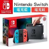 任天堂Nintendo Switch 藍紅手把組(台灣公司貨)