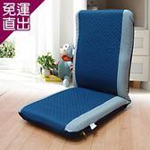 KOTAS 舒適 高背和室椅深藍【免運直出】