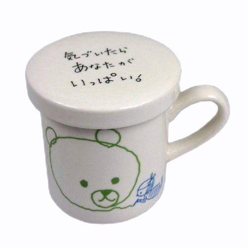 Shinzi Katoh Message Mug迷你小size馬克杯/咖啡杯/畫畫17875/保溫蓋糕點盤
