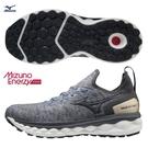 MIZUNO WAVE SKY NEO 男鞋 慢跑 ENERZY CORE 回彈 柔軟 灰【運動世界】J1GC203434