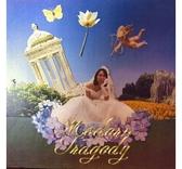 王若琳 摩登悲劇 CD 免運 (購潮8) SONY MUSIC   190758891729