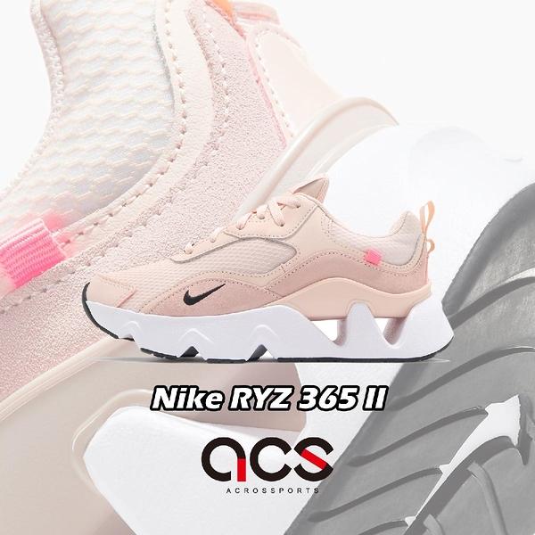 Nike 休閒鞋 Wmns RYZ 365 II 粉紅 白 增高 女鞋 孫芸芸【ACS】 CU4874-800