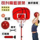 可調節籃球架(1.65米) 籃球 玩具 ...