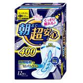 大王超薄蝶翼夜用40cm*12片/包