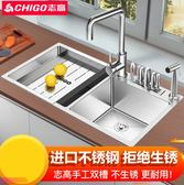 水槽洗菜盆志高廚房手工雙槽不銹鋼水槽套餐加厚304臺上下洗菜盆洗碗洗水池【販衣小築】