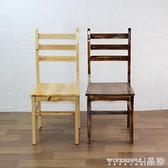 餐椅全實木柏木餐椅靠背椅子家用簡約現代中式原木凳子酒店飯店餐桌椅 晶彩