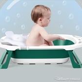 嬰兒洗澡盆寶寶可折疊浴盆新生兒童可坐可躺大號浴桶家用小孩用品 阿卡娜