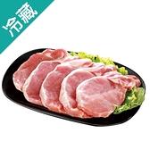 台灣珍豬冷藏里肌烤肉片400G/盒【愛買冷藏】