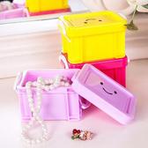 ✭慢思行✭【L134-1】微笑鎖扣式收納盒 迷你 配件 首飾 學生 閨蜜 文具 整理 桌面 項鍊 小物