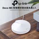 TP-LINK Deco M5 AC13...