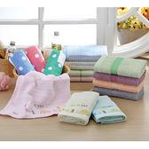 雙星素色彩緞毛巾-2入(混)【愛買】