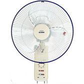 【中彰投電器】嘉麗寶(14吋//雙拉式)壁扇,SN-1401A【全館刷卡分期+免運費】