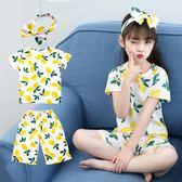 女童睡衣夏季新款女孩短袖薄款純棉家居服 JD5376【3C環球數位館】