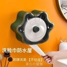 貓爪紙巾盒洗臉巾收納盒免打孔置物架廁所衛生間卷紙筒盒防水防潮 雙十一特惠