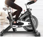 英爾健動感單車超靜音家用室內健身車健身器材腳踏運動自行車  DF