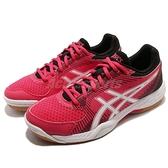 Asics 排羽球鞋 Gel-Task 粉紅 白 女鞋 低筒 運動鞋 基本款【ACS】 B754-Y700