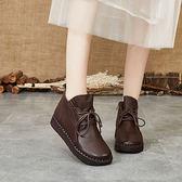 圓頭媽媽鞋 真皮短靴女 系帶馬丁靴/2色-夢想家-標準碼-1014