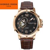 【萬年鐘錶】Giorgio Fedon 1919義大利工藝  Sport Utility III  玫瑰金x黑x咖啡皮帶  GFBV003