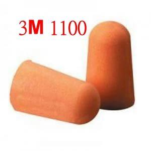 美商 3M-1100 泳游/隔音 銷路評價最佳 子彈型泡棉式耳塞~10對入包裝
