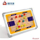 戰術板 戰術板 籃球教練板 鋁合金示教板 磁性帶筆擦可擦寫雙面場地 1色
