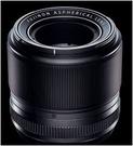 FUJIFILM XF 60mm F2.4 R 鏡頭 晶豪泰3C 專業攝影 平輸