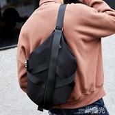 胸包男斜背包/側背包大容量單肩包包學生休閒男士韓版挎包小背包男包  一米陽光
